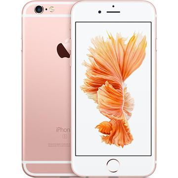 Apple au iPhone 6s 16GB ローズゴールド MKQM2J/A