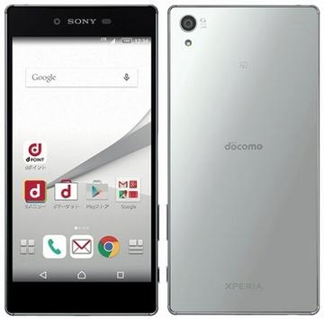 SONYdocomo Xperia Z5 Premium SO-03H Chrome