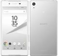 SONYSoftBank Xperia Z5 501SO ホワイト