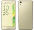 SONYXperia X Performance Dual F8132 64GB Lime Gold(海外携帯)