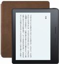 AmazonKindle Oasis Wi-Fi(2016/第8世代) ウォルナット