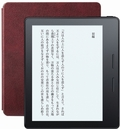Amazon Kindle Oasis Wi-Fi(2016/第8世代) メルロー