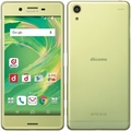 SONY docomo Xperia X Performance SO-04H Lime Gold