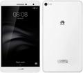 Huawei MediaPad T2 7.0 Pro PLE-701L ホワイト