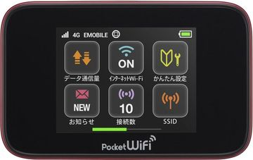 Huawei EMOBILE GL10P Pocket WiFi レッド