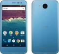 SHARPymobile Android One 507SH スモーキーブルー