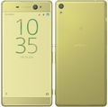 SONY Xperia XA Ultra Dual F3216 16GB Lime Gold(海外携帯)