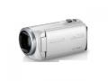 Panasonic HC-V480MS-W ホワイト