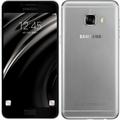 SAMSUNGGALAXY C5 Dual SIM SM-C5000 64GB Gray(海外携帯)