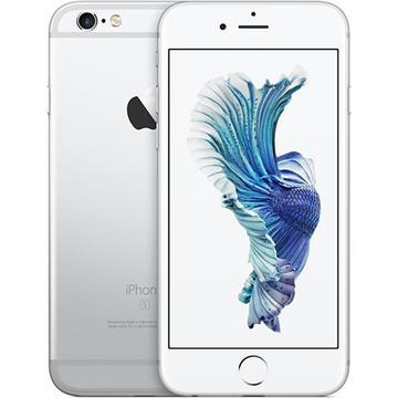 Appleau 【SIMロック解除済み】 iPhone 6s 128GB シルバー MKQU2J/A