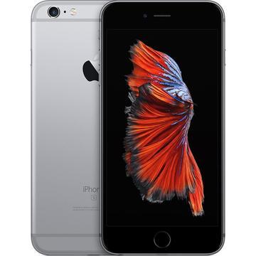 AppleSoftBank 【SIMロック解除済み】 iPhone 6s Plus 16GB スペースグレイ MKU12J/A