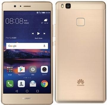HuaweiUQmobile HUAWEI P9 lite PREMIUM VNS-L52 ゴールド(SIMフリー)