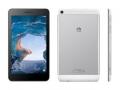 Huawei MediaPad T1 7.0 LTE BGO-DL09 1GB 8GB シルバー