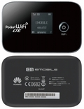 HuaweiEMOBILE GL04P Pocket WiFi LTE ブラック