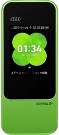 Huaweiau Speed Wi-Fi NEXT W04 HWD35 グリーン HWD35SGA