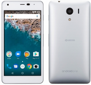 KYOCERA ymobile Android One S2 ホワイト