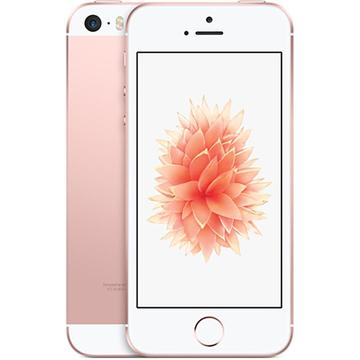 Apple au iPhone SE 128GB ローズゴールド MP892J/A
