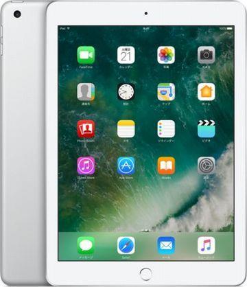 AppleiPad(第5世代/2017) Wi-Fiモデル 128GB シルバー MP2J2J/A