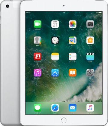 au iPad(第5世代/2017) Cellular 128GB シルバー MP272J/A