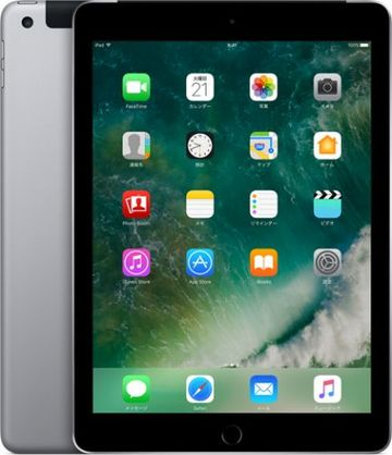 docomo iPad(第5世代/2017) Cellular 32GB スペースグレイ MP1J2J/A