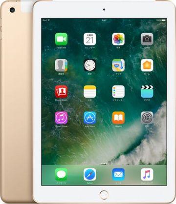 docomo iPad(第5世代/2017) Cellular 128GB ゴールド MPG52J/A