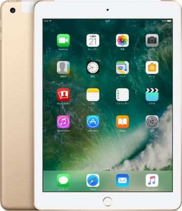 SoftBank iPad(第5世代/2017) Cellular 32GB ゴールド MPG42J/A