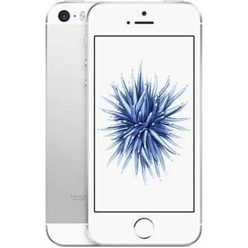 AppleUQmobile iPhone SE 128GB シルバー MP872J/A