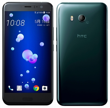 HTCSoftBank HTC U11 601HT ブリリアント ブラック