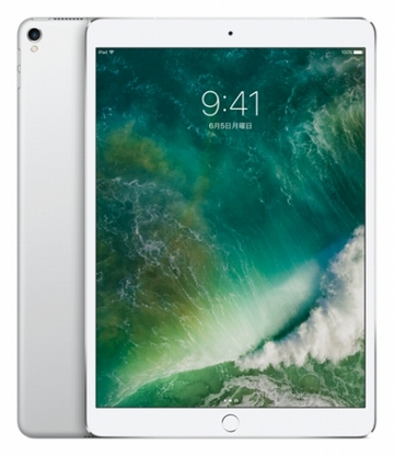 au iPad Pro 10.5インチ Cellular 512GB シルバー MPMF2J/A