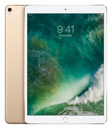 iPad Pro 10.5インチ Wi-Fiモデル 64GB ゴールド MQDX2J/A