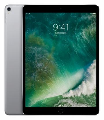 iPad Pro 10.5インチ Wi-Fiモデル 64GB スペースグレイ MQDT2J/A