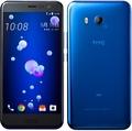HTCau HTC U11 HTV33 サファイア ブルー