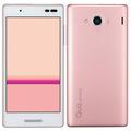 KYOCERAau Qua phone QX KYV42 ピンク