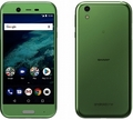 SHARPymobile Android One X1 ミントグリーン
