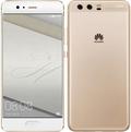 Huawei HUAWEI P10 VTR-L29 プレステージゴールド(SIMフリー)