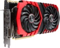 MSI GeForce GTX 1080 Ti GAMING X 11G Geforce GTX1080Ti/11GB(GDDR5X)