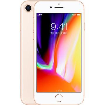 iPhone 8 64GB ゴールド (国内版SIMロックフリー) MQ7A2J/A
