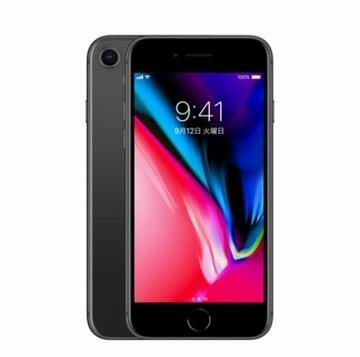 iPhone 8 256GB スペースグレイ (国内版SIMロックフリー) MQ842J/A