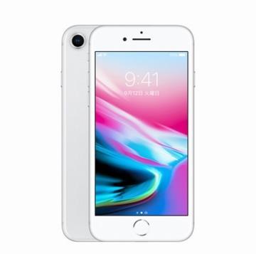 iPhone 8 256GB シルバー (国内版SIMロックフリー) MQ852J/A