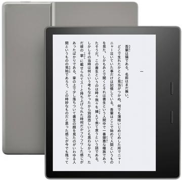 AmazonKindle Oasis Wi-Fi(2017/第9世代) 32GB