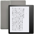 Amazon Kindle Oasis Wi-Fi(2017/第9世代) 8GB