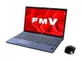 Fujitsu LIFEBOOK AH AH77/B3 FMVA77B3L メタリックブルー