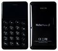 フューチャーモデルNichePhone-S ブラック MOB-N17-01BK(SIMフリー)