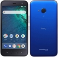 HTC ymobile Android One X2 サファイアブルー