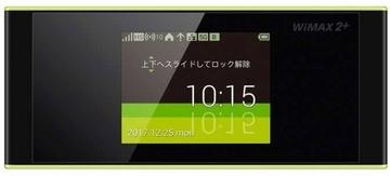 Huaweiau Speed Wi-Fi NEXT W05 HWD36 ブラック×ライム HWD36SKA
