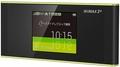HuaweiUQ Speed Wi-Fi NEXT W05 HWD36 ブラック×ライム HWD36SKU