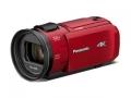 Panasonicデジタル4Kビデオカメラ HC-VX1M-R レッド