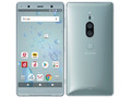 SONY docomo 【SIMロック解除済み】 Xperia XZ2 Premium SO-04K Chrome Silver