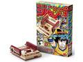 Nintendoニンテンドークラシックミニ ファミリーコンピュータ 週刊少年ジャンプ50周年記念バージョン