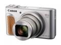 CanonPowerShot SX740 HS (SL)  シルバー